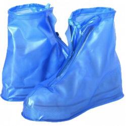 2169292493 w640 h640 zahisni bagatorazovi bahili 250x250 - Захисні багаторазові бахіли для взуття від дощу і бруду HW-608