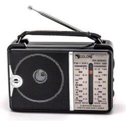 2210140609 w640 h640 radioprijmach vsehvilovij golon 250x250 - Радіоприймач всехвильовий GOLON RX-607 AC
