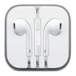 2390272671 w640 h640 2390272671 250x250 - Провідні навушники Apple iPhone EarPods білі з мікрофоном