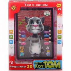 "2529121566 w640 h640 interaktivnyj detskij planshet 250x250 - планшет ""Хто говорить кіт Том"" JIA DU TOYS 3D"