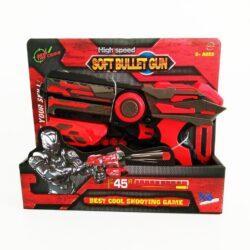 2535582749 w640 h640 2535582749 250x250 - Бластер з м'якими кулями Soft Bullet Gun
