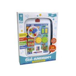 2537590696 w640 h640 razvivayuschaya igrushka shantou 250x250 - Розвиваюча іграшка Shantou музичний Бізі-планшет PL-7049