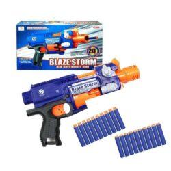 2557196017 w640 h640 2557196017 250x250 - Бластер Blaze Storm з м'якими кулями (7053)