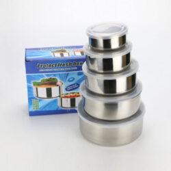 2563577109 w640 h640 nabir metalevih sudochkiv 250x250 - Набір металевих FRICO Protect Fresh Box 5шт