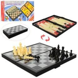 2569573475 w640 h640 2569573475 250x250 - Шахи магнітні. настільна гра длявзрослих і дітей. Набір 3 в 1