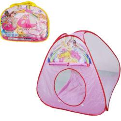 2590025508 w640 h640 2590025508 250x250 - Дитяча ігрова палатка Принцеси Дісней Disney Lovely Baby
