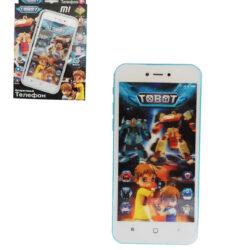 2610867350 w640 h640 interaktivnyj 3d telefon 250x250 - Інтерактивний 3D телефон Тобот