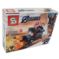 2621924456 w640 h640 2621924456 250x250 - Конструктор Капітан Америка Heroes Assemble 86 деталей