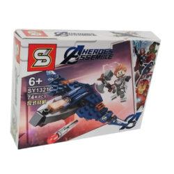 2621951543 w640 h640 2621951543 250x250 - Конструктор Тор серії Heroes Assemble 134 деталий