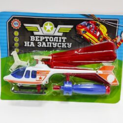 2682973788 w640 h640 vertolet na mehanicheskom 250x250 - Вертоліт на механічному запуску
