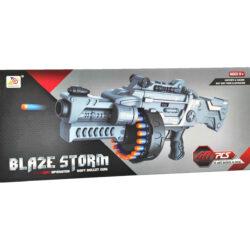 2683821905 w640 h640 2683821905 250x250 - Дитячий бластер кулемет Blaze Storm ZC7075