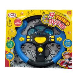 "3038809368 w640 h640 interaktivnyj muzykalnyj rul 250x250 - Інтерактивний музичний кермо Limo Toy ""Маленький водій"""