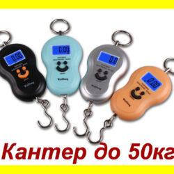 3072075728 w640 h640 3072075728 250x250 - Кантер електронний (ваги електронні) 50кг