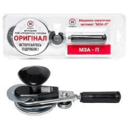 1 8 250x250 - Ключ для закатки автомат Продмаш  МЗА-П ДЗ