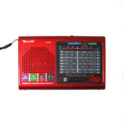 1539779145 w640 h640 1539779145 250x250 - Колонка радіо golon rx 6622