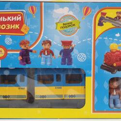 """2568082938 w640 h640 2568082938 250x250 - Ігровий конструктор LIMO TOY """"Залізничний вокзал"""""""