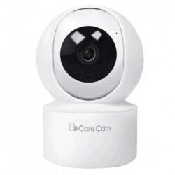 2721479810 kamera videonablyudeniya camera 250x250 - WiFi камера UKC 23ST 2mp