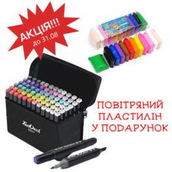 mchapvapavp 2 3 250x250 - Набір скетч маркерів touch raven 60 шт
