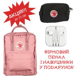 roz 250x250 - Рюкзак Fjallraven Kanken Classic Рожевий