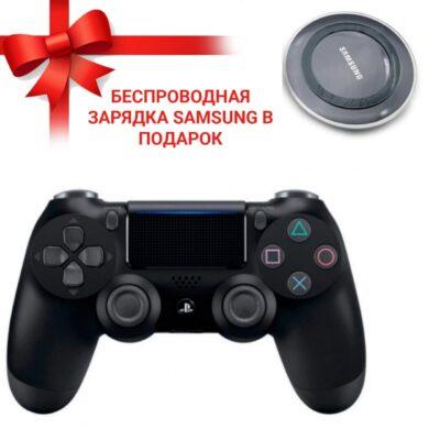 akciya_PS